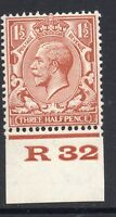 George V Block Cypher 1½d Brown Control R32 Imperf (I) SG 420 Unmounted Mint