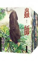 Mushishi Vol.1-10 set Manga Comics 【Japanese language】Yuki Urushibara