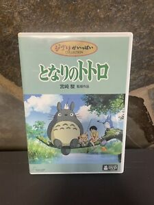 Studio Ghibli My Neighbour Totoro Region 2 DVD English subtitles 2 Discs Anime