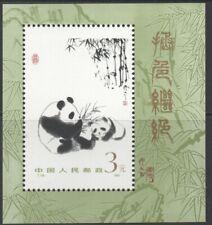 CHINA 1985 GIANT PANDA MINI SHEET MNH #A0870