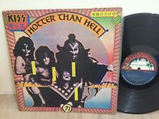 "Kiss 33 rpm Philippines 12"" EP LP hotter than hell"