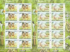 Europa CEPT 2007 BOY SCOUT-Bosnia-Erzegovina Bosnia 476-77 piccoli archi **