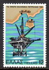 Greece - 1981 Oil drilling- Mi. 1453 MNH