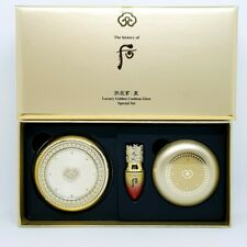 [The History Of Whoo] Gongjinhyang Mi Luxury Golden Cushion Glow Special Set #23