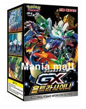 "Pokemon cards Sun&Moon SM8b ""Ultra Shiny"" Booster Box / Korean Ver"