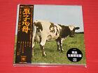 2017 PINK FLOYD Atom Heart Mother JAPAN MINI LP CD