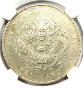 1908 China Chihli Dragon Silver Dollar $1 YR-34 LM-465 - Certified NGC AU Detail