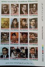sheet 65th  birthday of Saddam Hussein overprint occupation coalition Iraq 2003