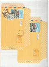 Nederland: luchtpostbladen (postfris + 1ste dag stempel) en briefkaarten (**/O)