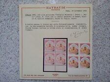 Italia 1980 300 lire policromo Castello Normanno varietà blocco di 4 esemplari