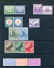 1954 - 1961 Pakistan - 7 Sets - Mint Hinged ( Lot 1623 )