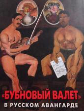 Russian avant-garde - Art group Jack of Diamonds (artists) - UNIQUE ALBUM