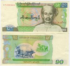 1987 Burma Banknote - 90 Kyats - UNC - Last issue before Myanmar Change Pick 66