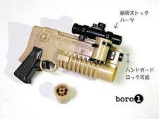 TAKARA TOMY Military Miniature Gun P21 # Pistol G10-25KN