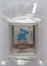 China 2010 Shanghai Expo Haibao Mascot Silver Stamp medal 1oz