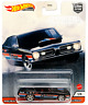 2020 Hot Wheels Car Culture Power Trip - Plymouth Barracuda Hemi Real Riders 1/5