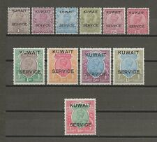 KUWAIT 1929-33 SG O16w/27 Mint Cat £600