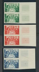 Algeria 1949 UPU set of 3 IMPERF margin pairs NH