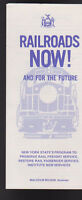 Railroads Now! And for the Future New York State 1974 Brochure