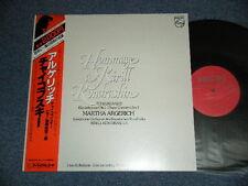MARTHA ARGERICH Japan 1980 NM LP+Obi TCHAIKOVSKY Klavierkonzert Nr.1 Piano Conce