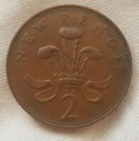 New pence 2 1971 rare collectors coin