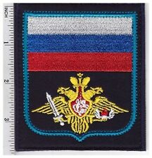 adheisive EMBROIDERED MILITARY SLEEVE PATCH AIRBORNE TROOPS RUSSIAN EAGLE FLAG