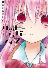 Happy Sugar Life 1 Japanese comic manga Anime Satou Psycho horror