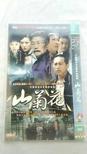 DVD ASIAN MOVIE SHOW NTSC See pics