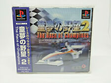 Sony PS1 PLAYSTATION - Doyume Doesn'T Yabou 2 the Race of Champions - Jap See