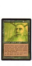 MTG KOREAN BLACK BORDERED GAEA'S LIEGE FBB NM