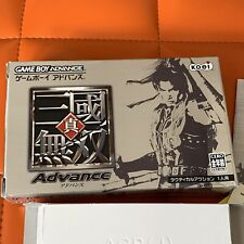 Dynasty Warriors Shin Sangoku Musou Gameboy Advance GBA Nintendo jp japan NEW