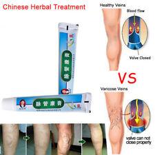 1Pc Medical Varicose Cream Veins Treatment Leg Acid Bilges Itching Earthworm