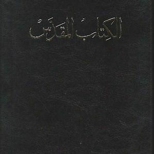 Arabic Bible (Van Dyke Black Cowhide Leather) ARAS10.1