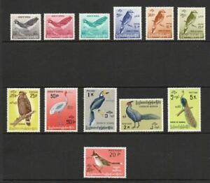 BURMA SG174-185    BIRDS 1964 MNH