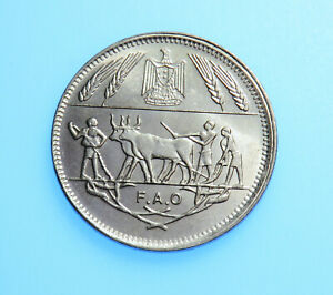 EGYPT 10 Piastres 1970 UNC KM# 418 FAO F.A.O. Arabic coin ancient workers