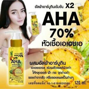 1x Aha  Serum 70%  x2 Lightening And Bleaching Body Serum. 120 ml
