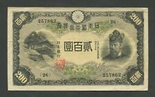JAPAN - 200 yen  1945  P44  About Very Fine  ( World Paper Money )