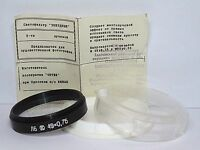 """Light Filter L6 """"Zvezdniy"""" 6-ray for art photos made in USSR"""