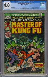SPECIAL MARVEL EDITION #15 CGC 4.0 1ST SHANG-CHI MASTER OF KUNG FU