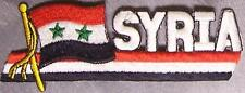 Embroidered International Patch National Flag of Syria NEW streamer