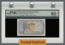 TT PK 5a 1973 BANGLADESH 1 TAKA PMG 65 EPQ GEM UNC ONLY CERTIFIED EXAMPLE KNOWN!