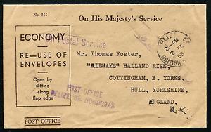 BRITISH HONDURAS: (15240) POST OFFICE/BELIZE cancel/cover