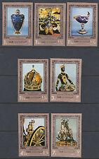 Yemen 1972 ** Mi.1516/22 Kunst arts Skulptur sculpture