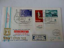 israel special flight on day of issue jerusalem--el arish  1967