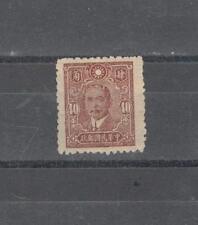 c51 China Republic 1942-6 SYS 40c P11 SG633B mint
