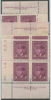 CANADA #252 MINT PLATE BLOCK MATCHED SET VF PL 18