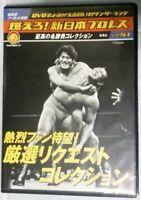DVD NJPW Good match New Japan Pro Wrestling Hulk Hogan Inoki El Solitario