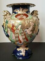 "Vintage Asian Moriage Satsuma 12"" Vase Multi Color Double Handles"