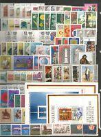 DDR 1969 postfrisch Jahrgang mit allen Einzelmarken komplett