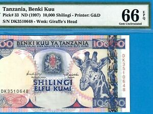 TANZANIA-10000 SHILINGI-1997-PICK 33-SERIAL NUMBER 3510648**PMG 66 EPQ GEM UNC**
